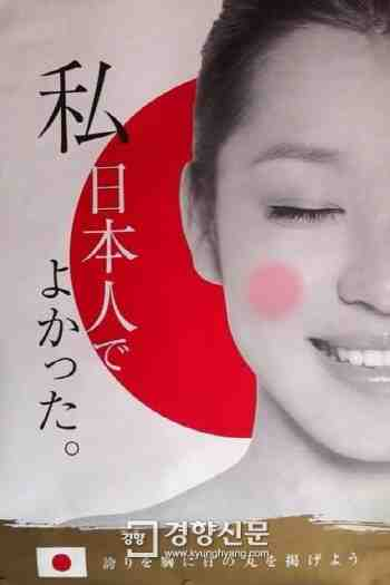2017_5_11「私日本人でよかった。」