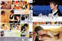 LOVE-003_DVD