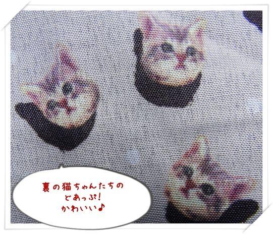 pPAUL & JOE トートバッグ Sweet12月号付録 猫柄のアップ