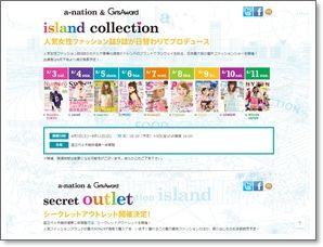 a-nation&GirlsAward lsland collection