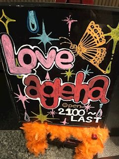 Love ageha