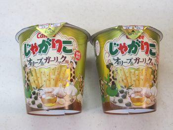 266円(7月分08日目)