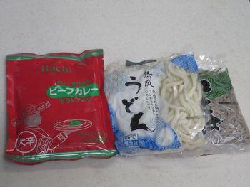 125円(8月分05日目)