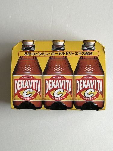 1,500円(8月分26日目)