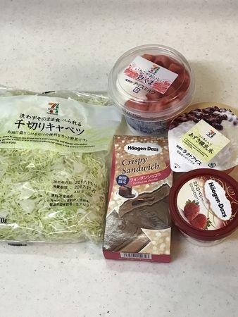 20171120_お買い物(2)