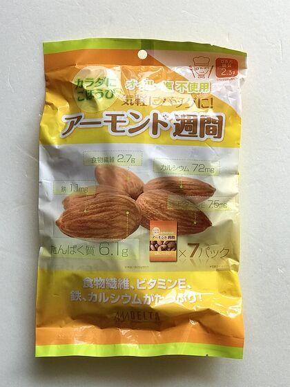 366円:アーモンド週間×1袋(10月分26日目)