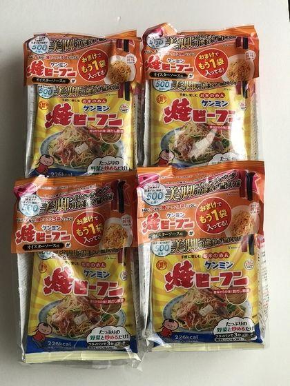 1,300円(5月分06日目)
