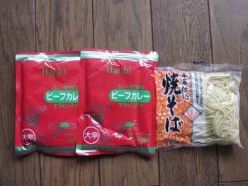 127円(2月分05日目)