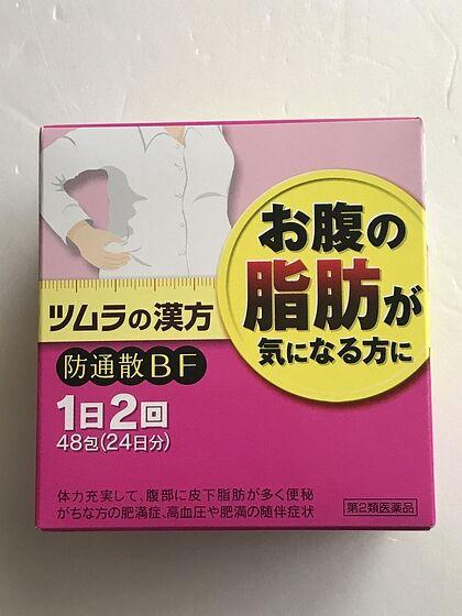 1,760円(4月分23日目)
