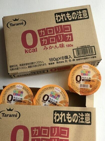 2,458円(5月分06日目)
