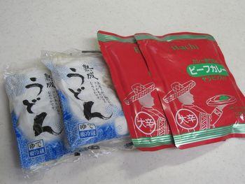 210円(8月分23日目)