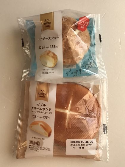 276円(8月分25日目)