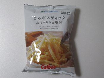 20170325_お買い物(4)