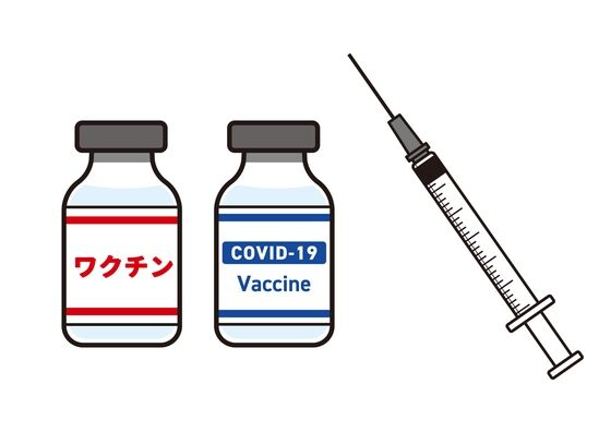 [日記]ワクチン接種予約完了(9月分05日目)