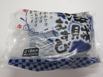 150円(6月分29日目)