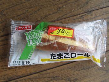 66円(8月分27日目)