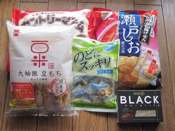 950円(8月分01日目)