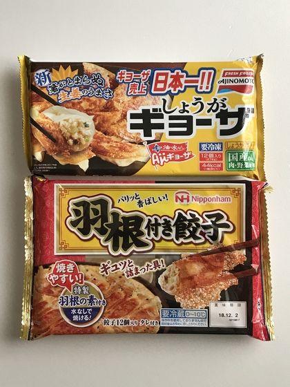 520円(12月分01日目)
