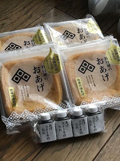 0円(4月分06日目)