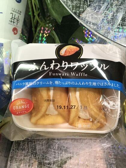 125円(12月分02日目)