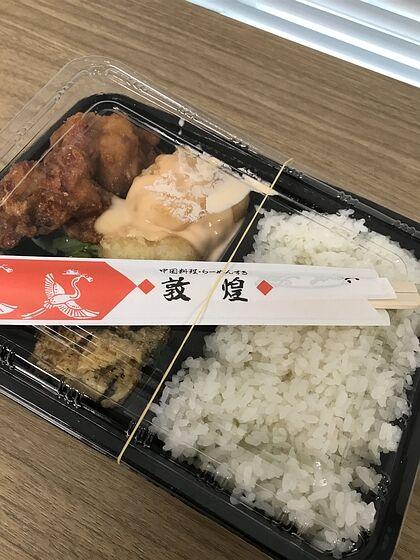 20201215_昼食