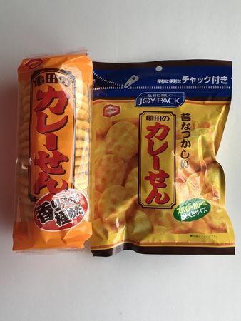 20170924_お買い物(1)