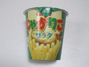 202円(11月分28日目)
