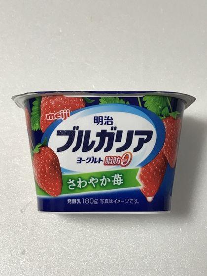 106円(9月分04日目)