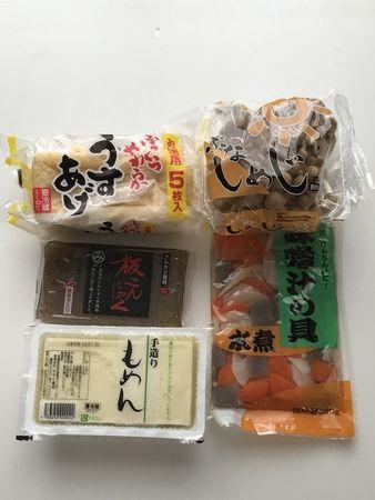 20180325_お買物(1)