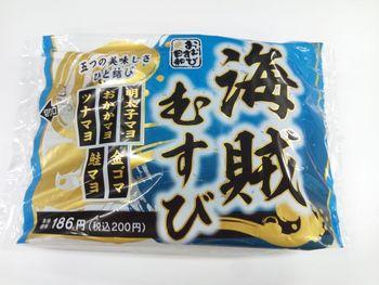 3,329円(7月分07日目)