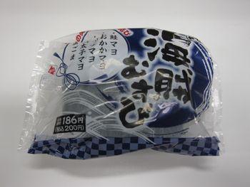 240円(5月分30日目)