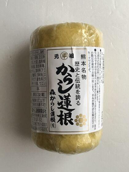 1,080円(2月分08日目)