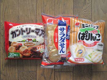 568円(7月分02日目)