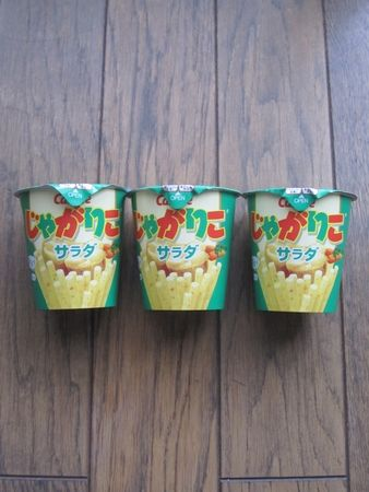 1,986円(9月分02日目)