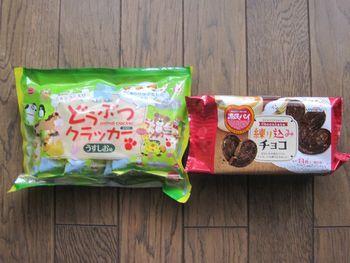 20170325_お買い物(2)