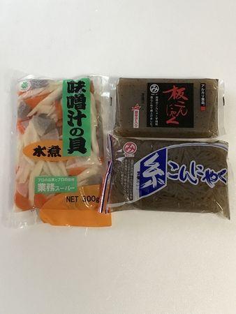 1,038円(11月分04日目)