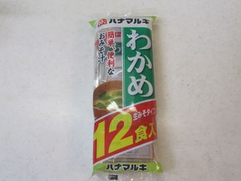 20170724_お買い物