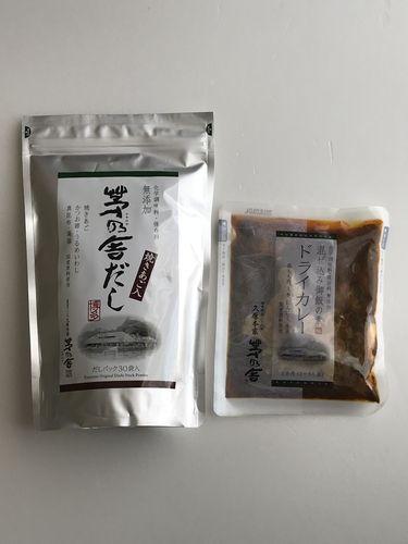 20180511_お買物(2)