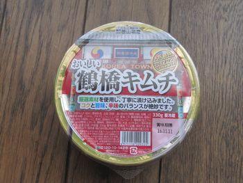 581円(11月分06日目)