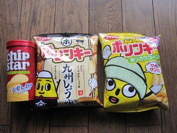20161126_お買い物(5)