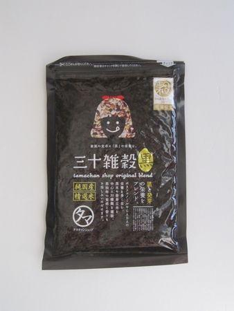 20170902_お買い物(4)