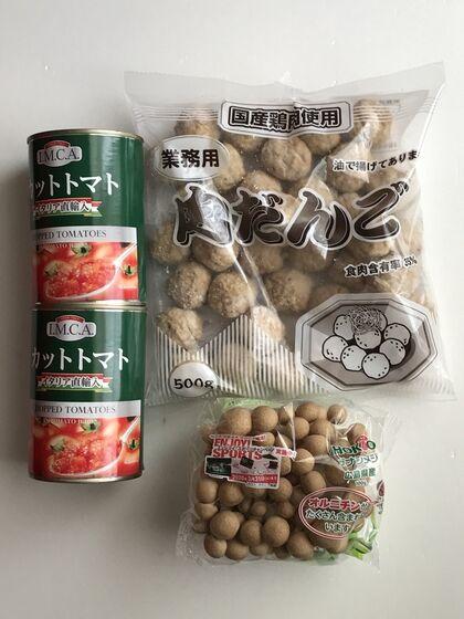 1,145円(1月分26日目)