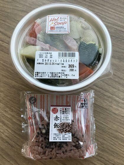 526円(1月分01日目)
