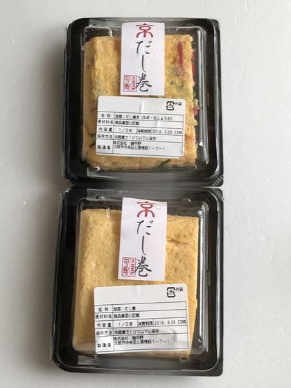 20190927_お買物(2)