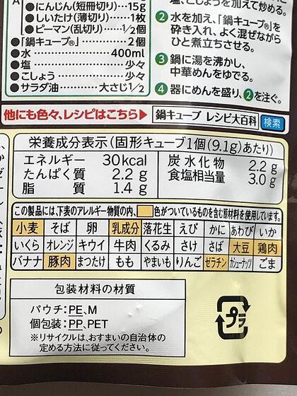 20211027_お買物(3)