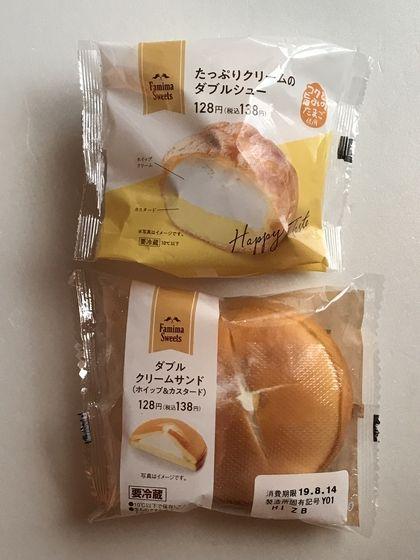 276円(8月分19日目)