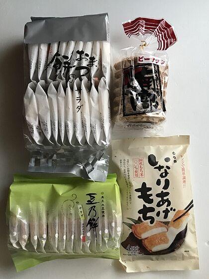 1,965円(2月分27日目)