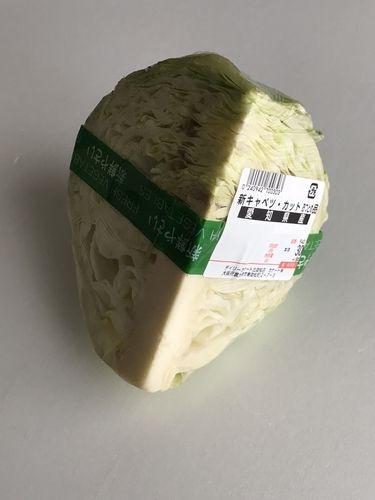 458円(5月分30日目)
