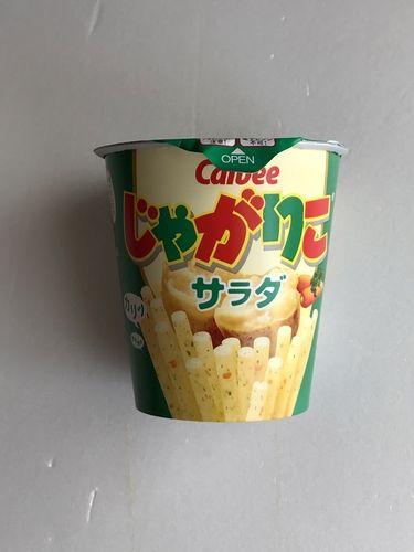 179円(1月分30日目)