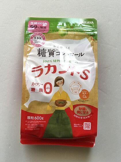 1,491円:サラヤ ラカントS顆粒 600g(10月分28日目)